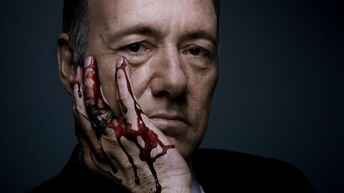 House of Cards cancellata