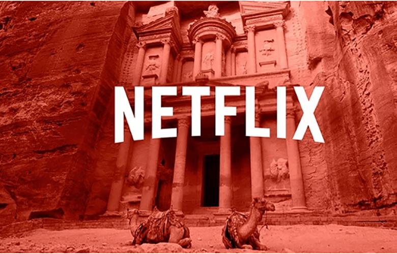 jinn netflix serie tv araba