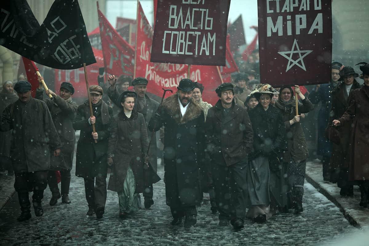 Trotsky: analisi e recensione