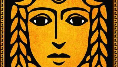 Photo of Circe: anche HBO avrà la sua serie sulla mitologia greca