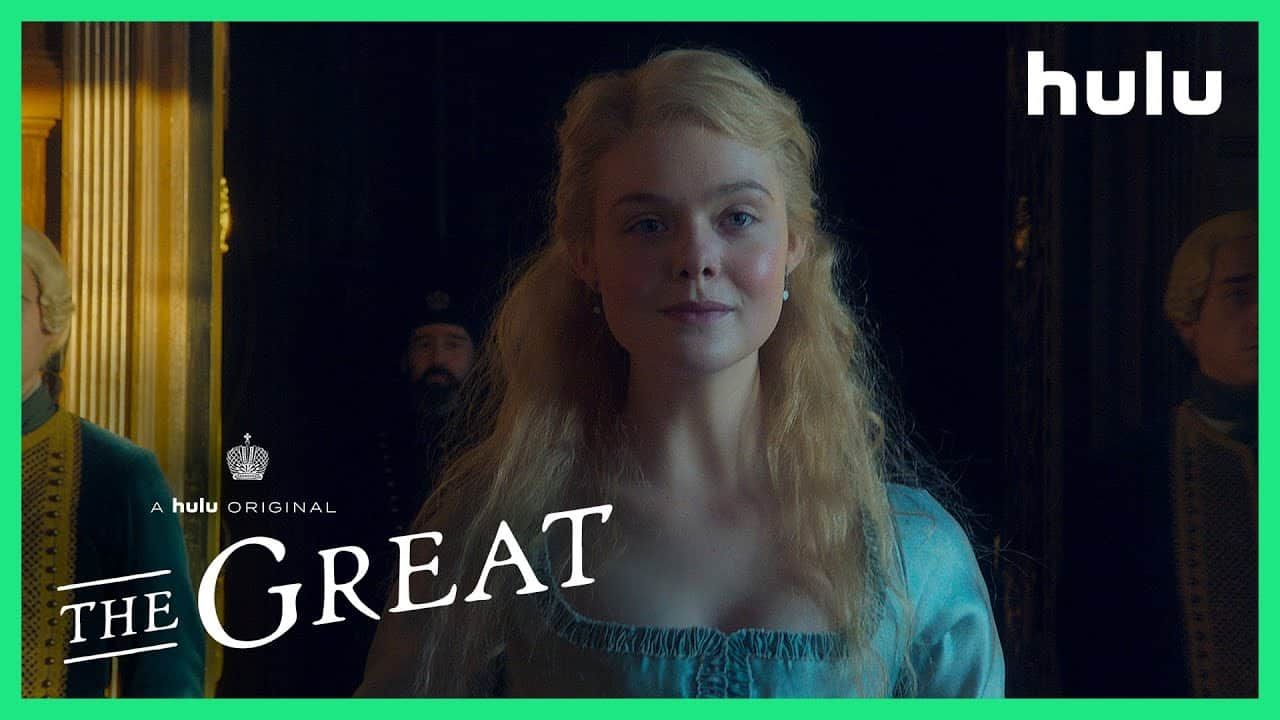 the great trailer