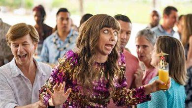 Photo of La Missy sbagliata: recensione della commedia sentimentale targata Netflix