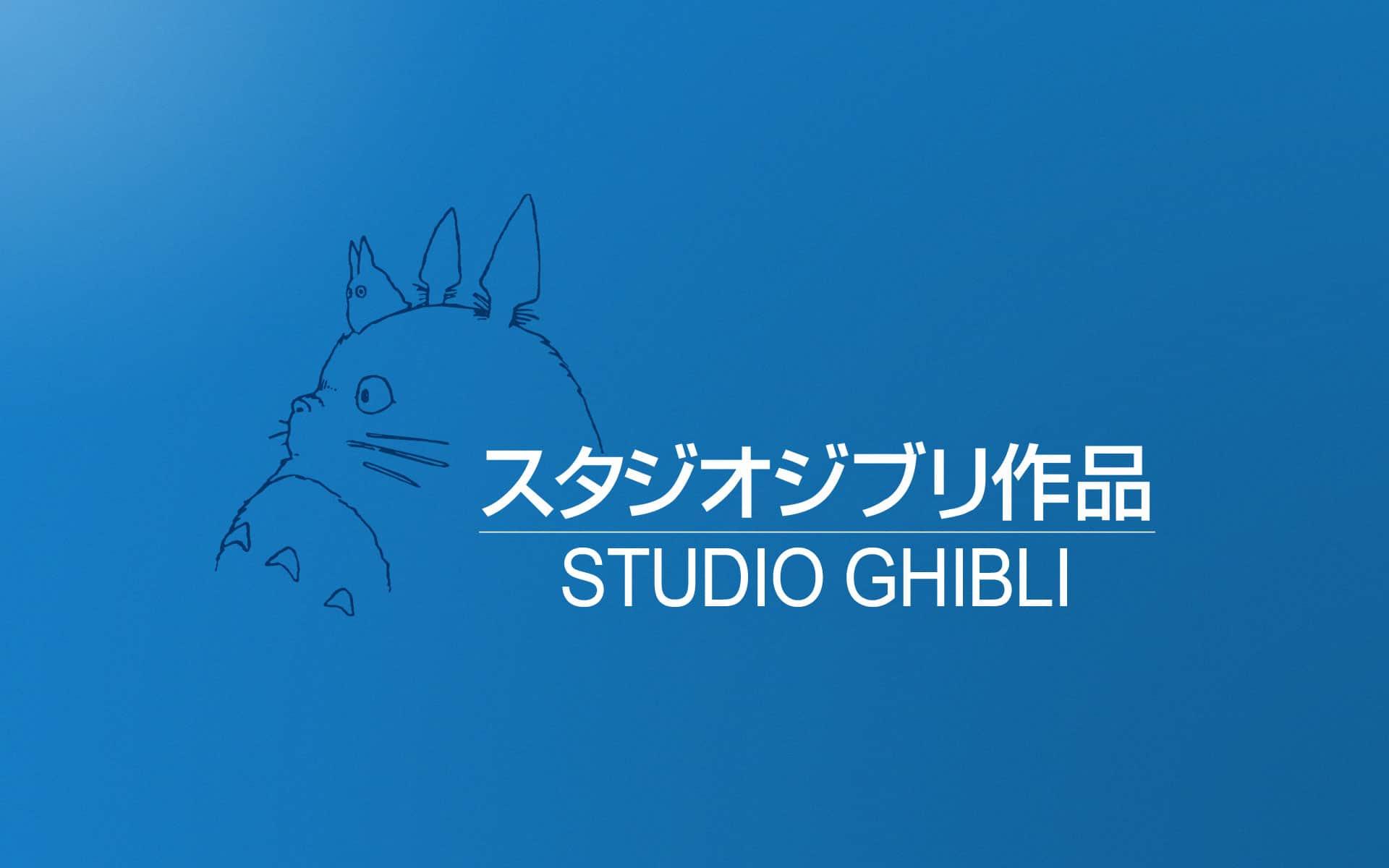 Studio-Ghibli_film