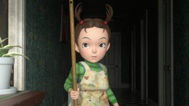 Photo of Aya and the Witch: ecco le prime immagini del nuovo film dello Studio Ghibli
