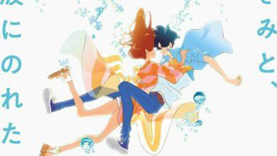 Photo of Ride Your Wave: recensione del film di Masaaki Yuasa presente su Amazon Prime Video
