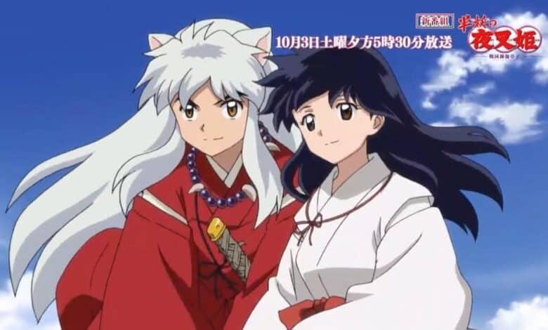 Photo of Yashahime: Princess Half-Demon – il trailer del primo episodio del sequel di Inuyasha