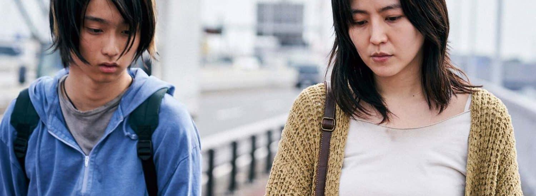 mother-la recensione del film netflix di tatsushi omori-1