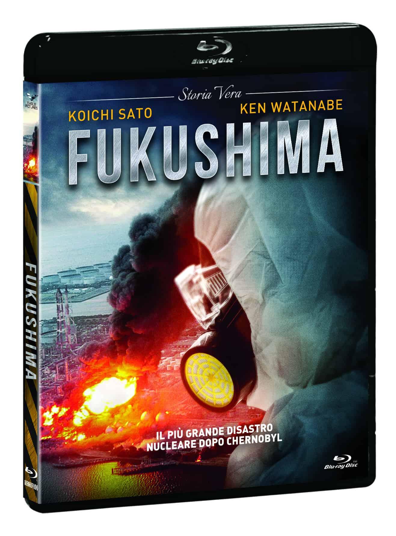 fukushima home video